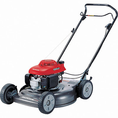 Your Guide to Purchasing a Used Push Mower