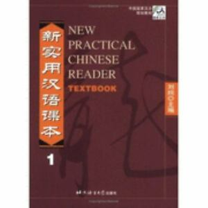 New-Practical-Chinese-Reader-Liu-Xun-2003-Vol-1