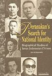 Peranakan's Search for National Identity, Leo Suryadinata, 9812100431
