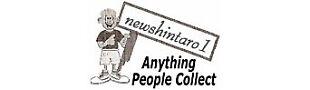 newshintaro1