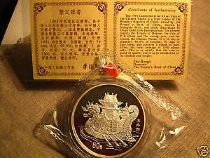 AU-spicious coin-AG-e