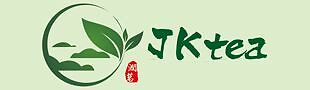 Chinese Tea Supplier