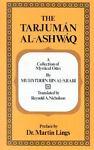 Tarjuman Al-Ashwaq, Muhyiddin Al-Arabi, 0722951345