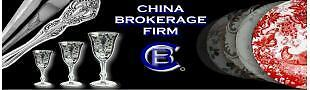 CHINA BROKERAGE FIRM