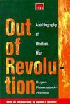 Out of Revolution, Eugen Rosenstock-Huessy, 0854964002