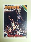 Rookie Moses Malone Single Basketball Trading Cards