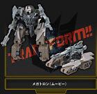 Megatron Transformers Transformers Legends Transformers & Robot Action Figures