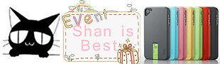 Shan is Best