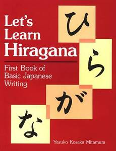 NEW Let's Learn Hiragana: First Book of Basic Japanese Writing