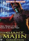 The Giant Majin Collection (DVD, 2007)