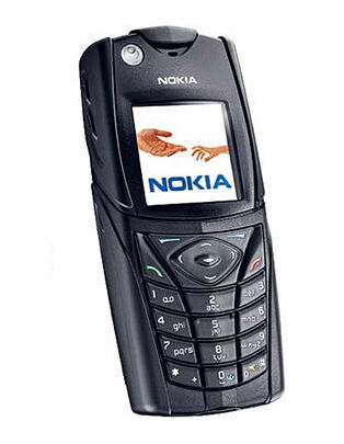 Your Guide to the Nokia 5140i