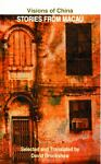 Visions of China : Stories from Macau, Brookshaw, David, 9622095925