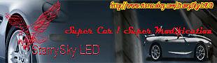 StarrySky LED