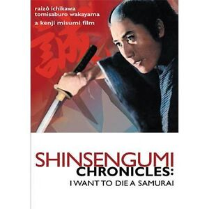 Shinsengumi Chronicles: I Want to Die a ...
