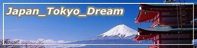 Japan_Tokyo_Dream