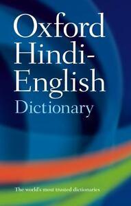 The Oxford Hindi-English Dictionary (1993, UK-Paperback, Reprint)