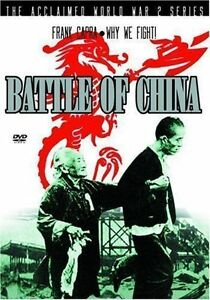 Why We Fight:  Battle Of China [1944]  [DVD], -free postage
