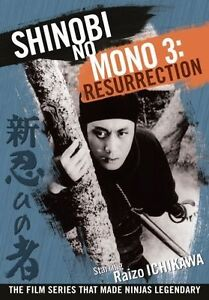 Shinobi No Mono 3: Resurrection (DVD, 20...