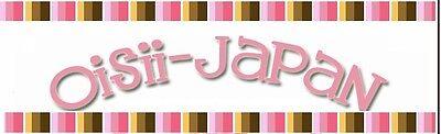 oisii jp