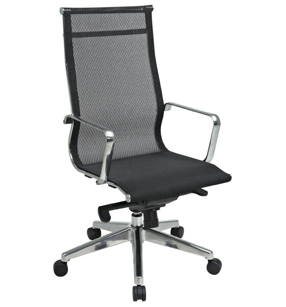 Finding good office chairs at great prices on ebay ebay for Good office furniture