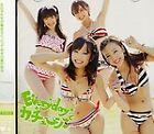 Rock CDs AKB48 Artist