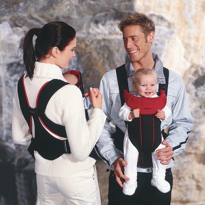 Tipps und Tricks wie Sie Babytragen für den Rücken bei eBay finden