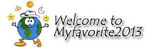 MYFAVORITE2013