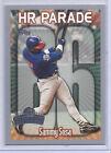 Sammy Sosa Lot Baseball Cards
