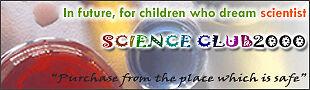 SCIENCE-CLUB2000