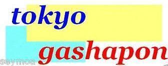 Tokyo Gashapon