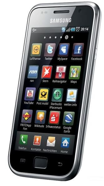 5 Accessories for a Samsung Galaxy S i9000