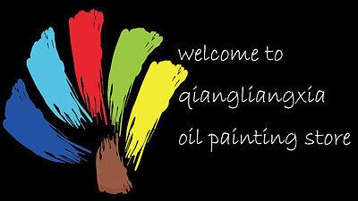 qiangliang-xia