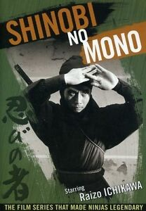 Shinobi No Mono 1 (DVD, 2007)