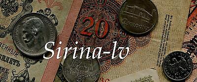 sirina-lv coins and collectibles