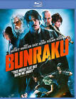 Bunraku (Blu-ray Disc, 2011)
