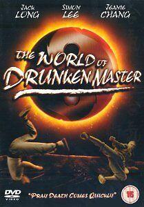 The World Of Drunken Master [DVD] Region 2 Simon Yuen Jack Long Jeanie Chang
