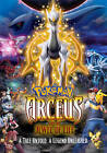 Pokemon: Arceus and the Jewel of Life (DVD, 2011) (DVD, 2011)