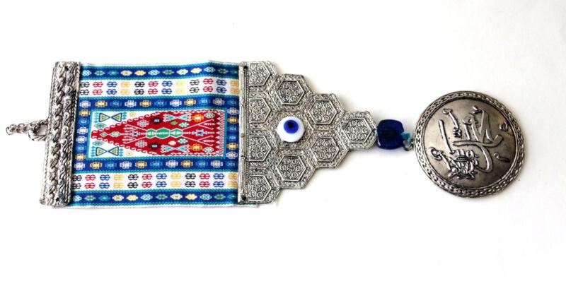 Vtg Silver Evil Eye Wall Hanging Tapestry Turkish Islamic Deco Pendant Medallion