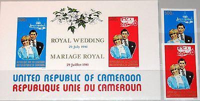 CAMEROUN KAMERUN 1981 954-55 Block 18 U 694-95 Royal Wedding Charles & Diana MNH