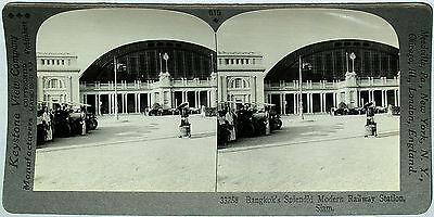 Keystone Stereoview of New RAILWAY STATION, Bangkok, SIAM From 600/1200 Card Set
