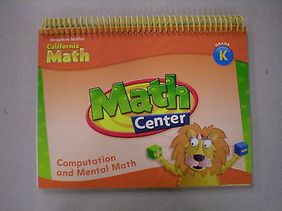 California Computer Center (Houghton Mifflin California Math Grade K Math Center Computation ISBN)