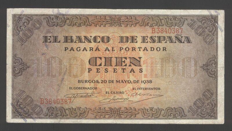 Spain 100 Pesetas 20-05-1938 Fine  P. 113,    Banknotes, Circulated