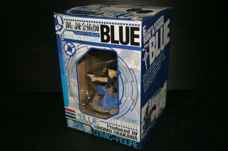 JAPAN Fullmetal Alchemist Book in Figure Blue (Hiromu Arakawa)