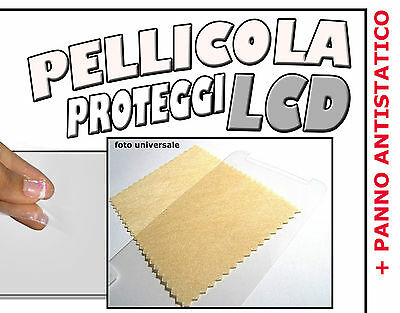 Film protection LCD DISPLAY pour Huawei Ascend Y530 + CHIFFON ANTI-STATIQUE