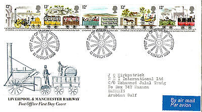 12 MARCH 1980 LIVERPOOL & MANCHESTER RAILWAY PO FIRST DAY COVER MANCHESTER SHS a
