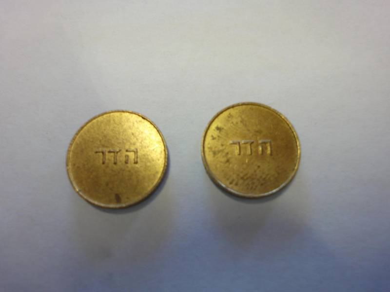 ISRAEL HAIFA SUBWAY COIN PAYMENT TOKEN 60