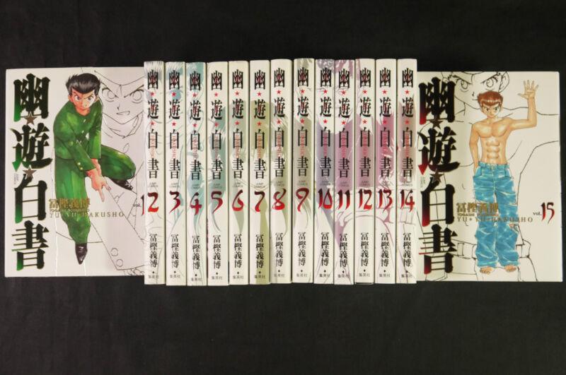 JAPAN Yoshihiro Togashi manga: Yu Yu Hakusho Kanzenban vol.1~15 Complete Set