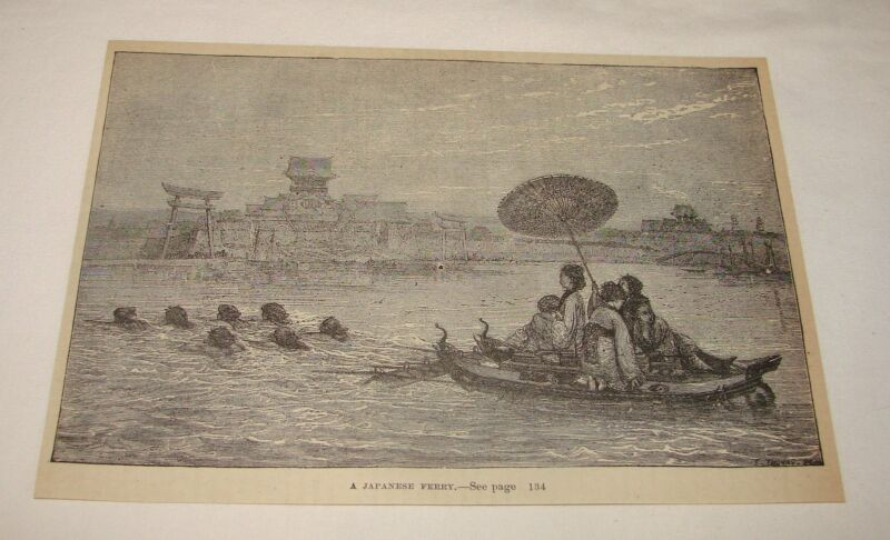 1878 magazine engraving ~ A JAPANESE FERRY