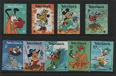 Turks + Caicos 1979 Int Year Of Child SG 575/83 MNH
