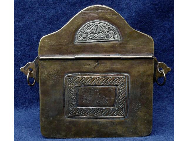 OLD MOROCCAN BRASS AND SILVER KORAN QURAN CORAN BOX CASE